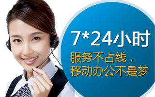 广州400电话去营业厅办理好吗