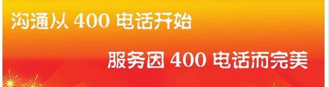 400鐢佃瘽涓€鍒嗛挓澶氬皯閽憋紵