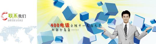 武汉400电话的卖点